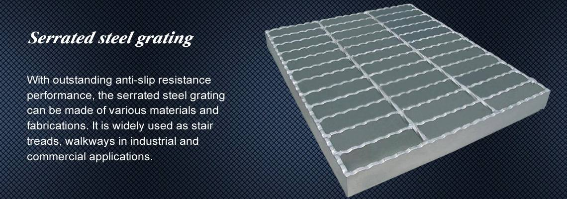 A welded steel grating with serrated surface.
